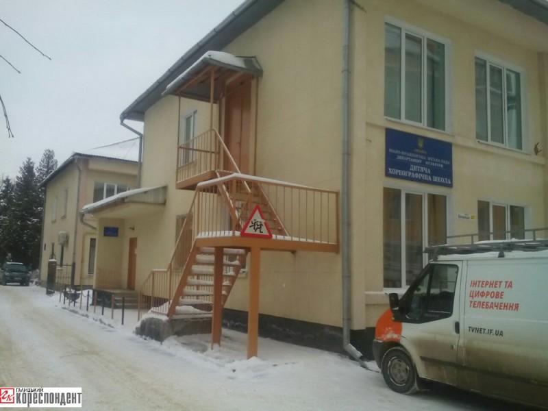 Дитсадок №20 «Смерічка» на вул. Вовчинецькій, 127 ліквідували у 2000 р. Територія колишнього садка повністю забудована