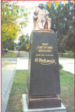 Івано-Франківськ (мікрорайон Опришівці), 2013 р.