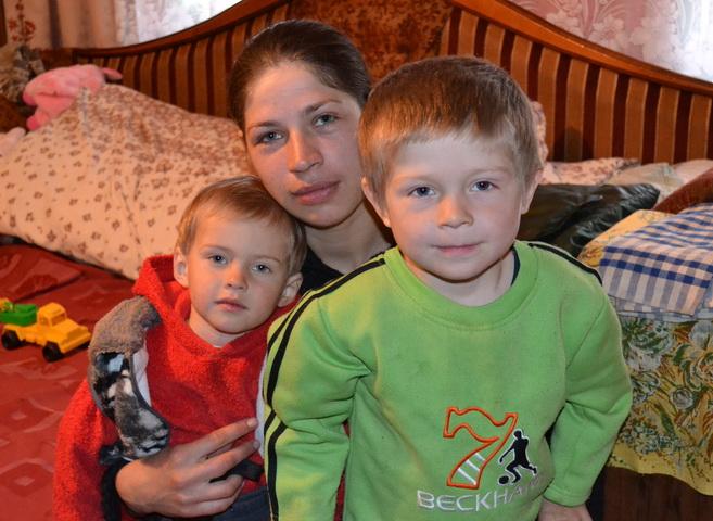 дружина з дітьми