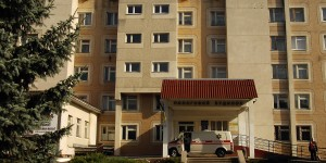 Міський Клінічний Пологовий Будинок. Гінекологічний Стаціонар.  м. Івано-Франківськ
