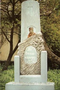 Суботів Галицького району, 1914 р.