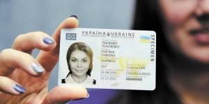 1491316145_passport