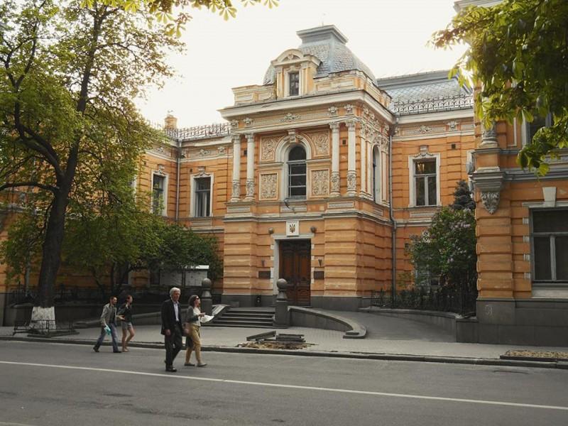 Маєток Лібермана, в якому розташована НСПУ,вул. Банкова, 2, м. Київ