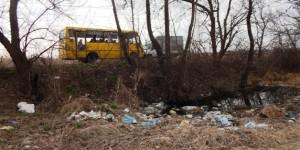 дорога сміття
