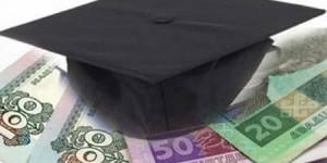 освіта-і-гроші