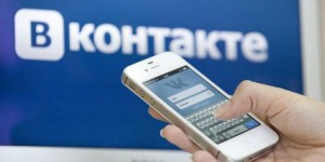 kak-obojti-blokirovku-vkontakte-i-yandex_rect_242f57edea8156b9288b0c917e881b96