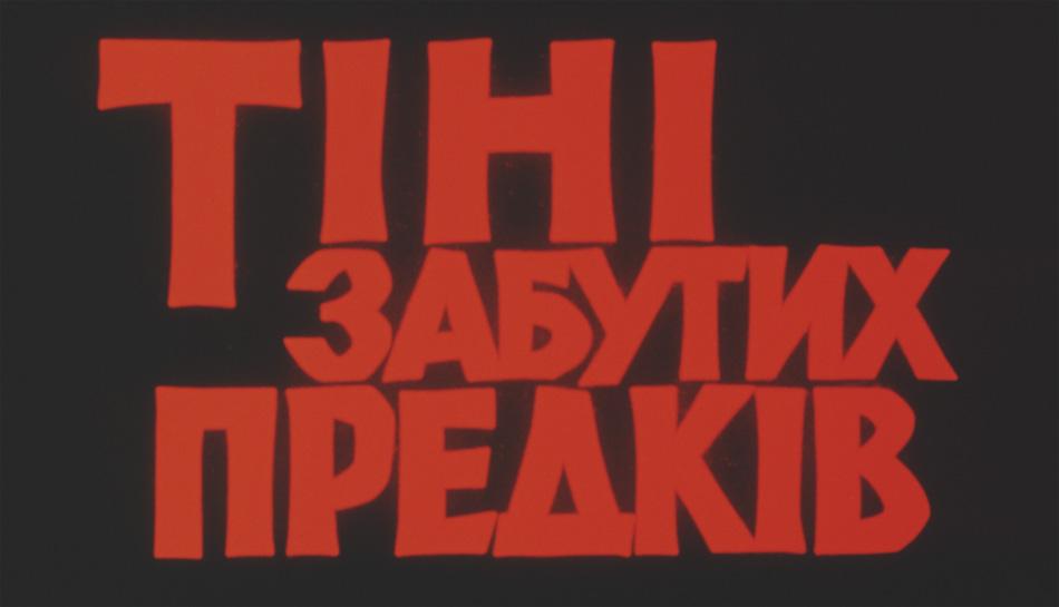 Teni Zabytyh Predkov 1964 Xvid Dvdrip