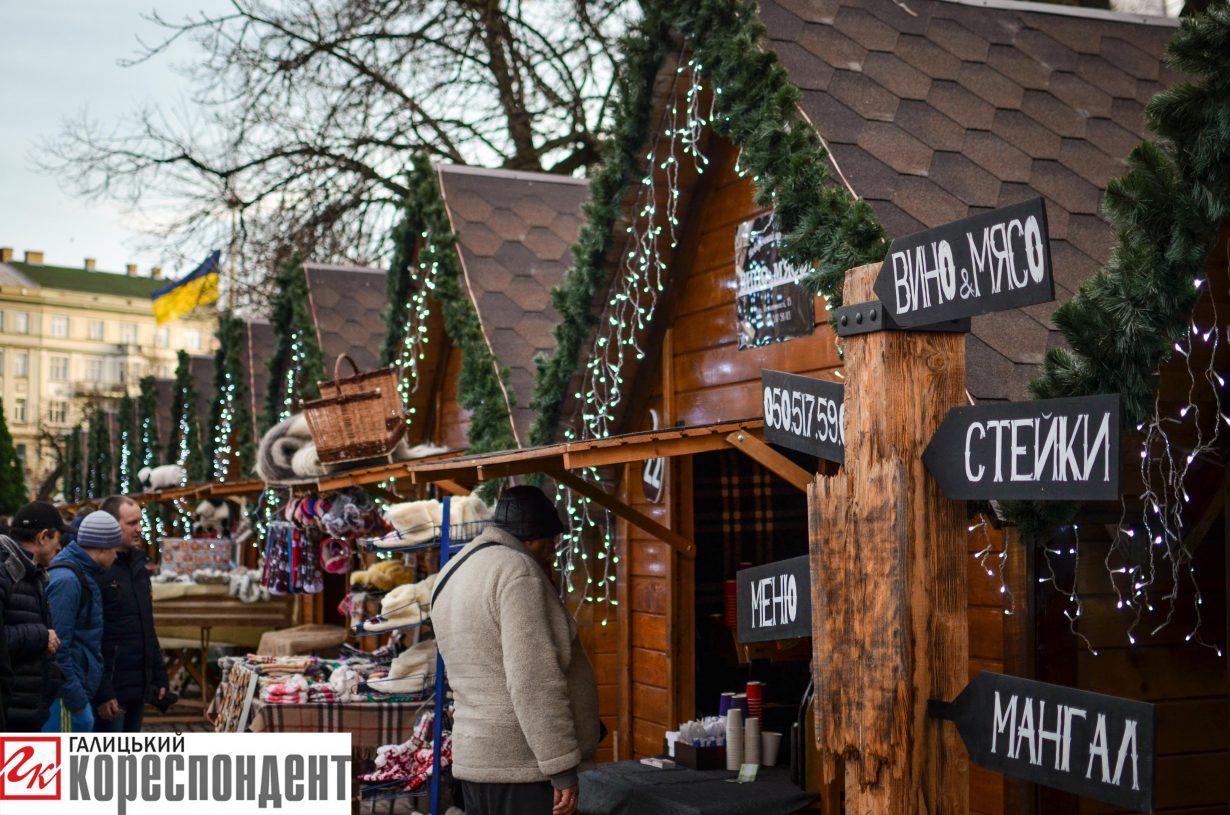 У Франківську запрацював різдвяний ярмарок. ФОТО, фото-1