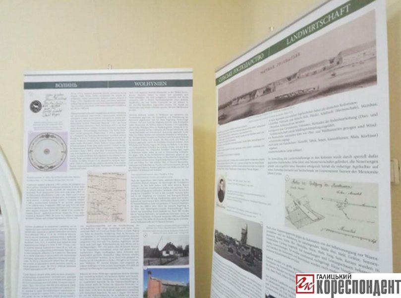 В Івано-Франківську презентували виставку про історію та культуру німців в Україні (відео)