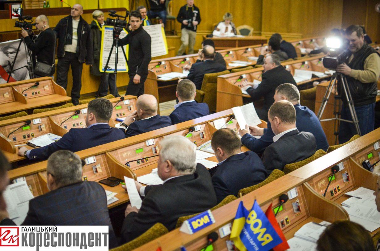 Івано-Франківська обласна рада розділила 35 мільйонів між райрадами та ОТГ