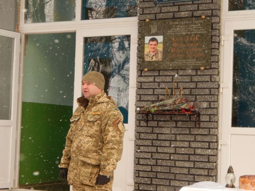 На Тлумаччині вшанували полеглого героя АТО Володимира Костюка (фото)