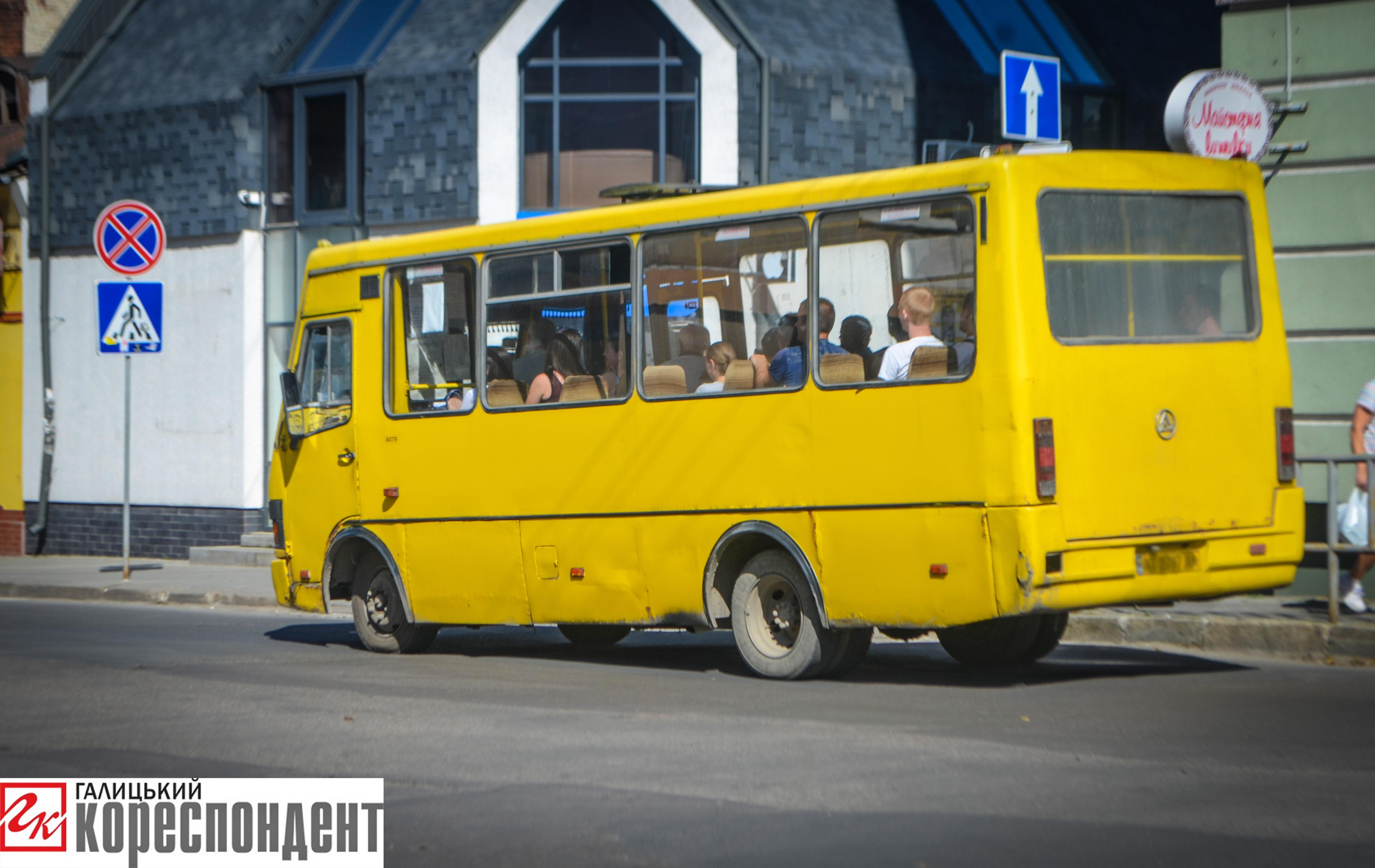 Три франківських автобуси оновили схему руху