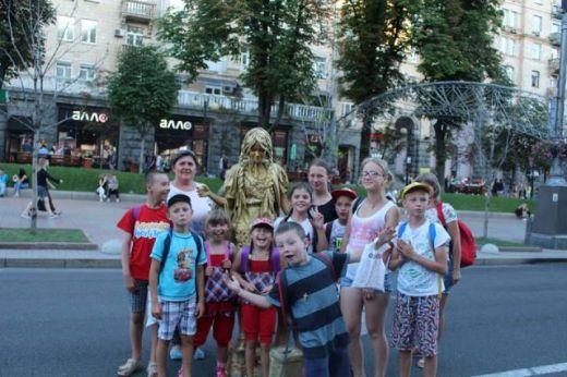 Позбавлені батьківської опіки діти з Франківщини відпочили у Києві (фотофакт)