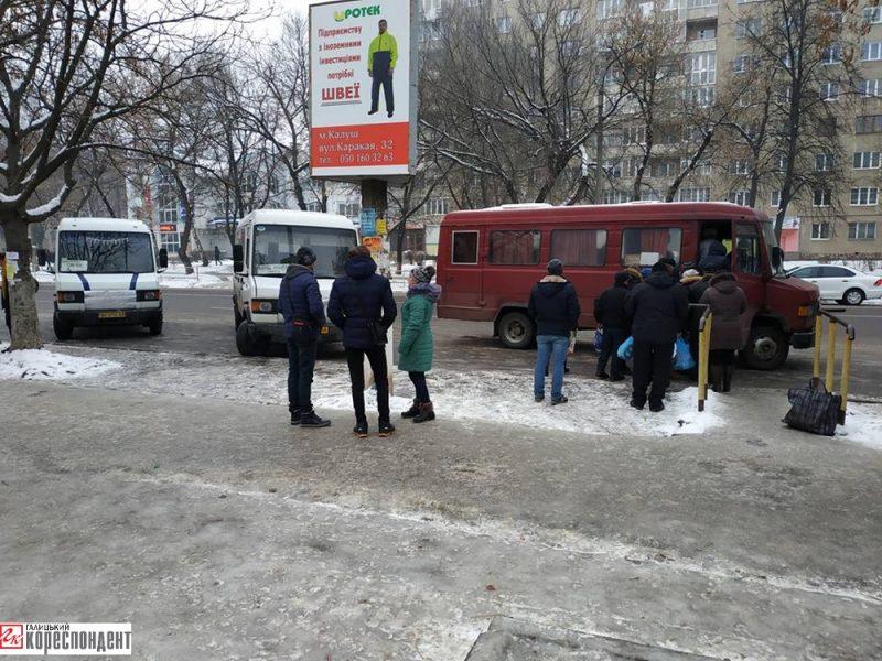 В Калуші «ліквідували» автостанцію на вулиці Пушкіна