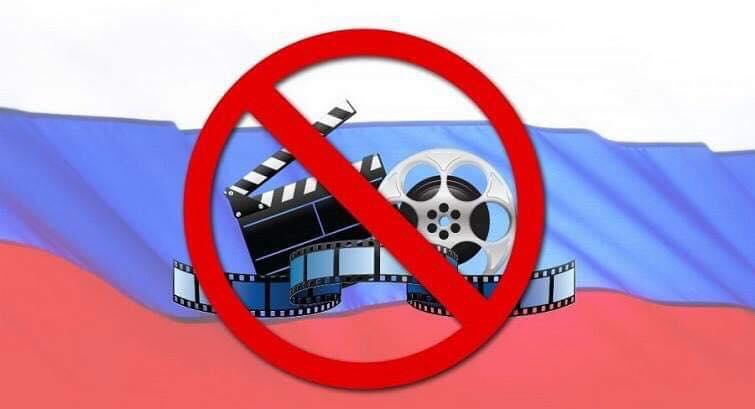 Картинки по запросу російська музика заборона