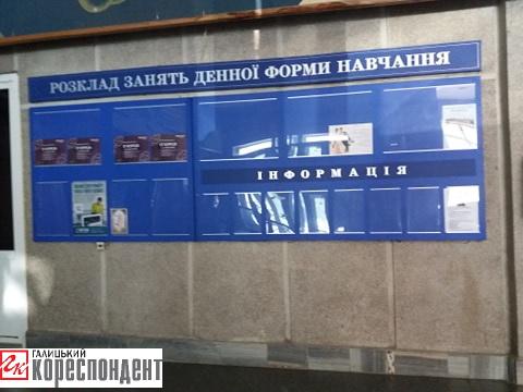 Франківський приватний ВНЗ вимагає від своєї колишньої студентки 5 тисяч гривень за відновлення втраченого диплому - ЗМІ
