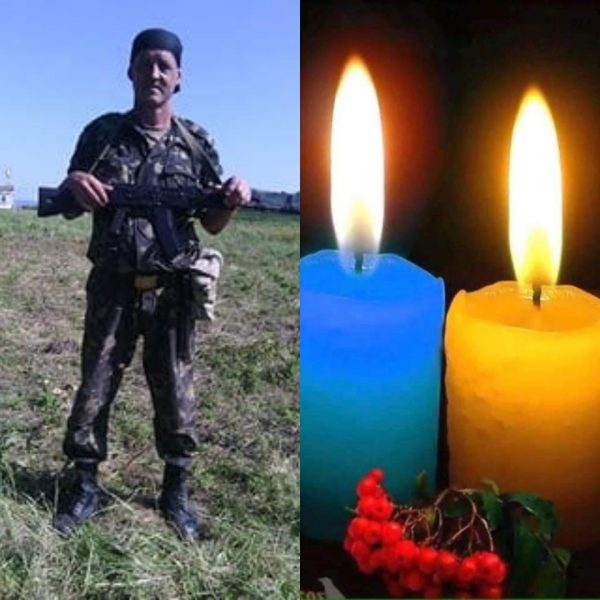 На прикарпатті помер ветеран АТО