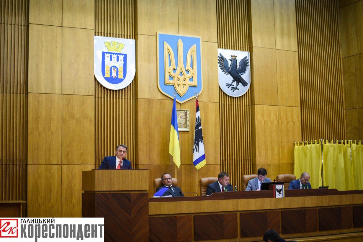 """Голова облради заявив, що новий стадіон у Франківську не збудували через """"тітушок"""""""